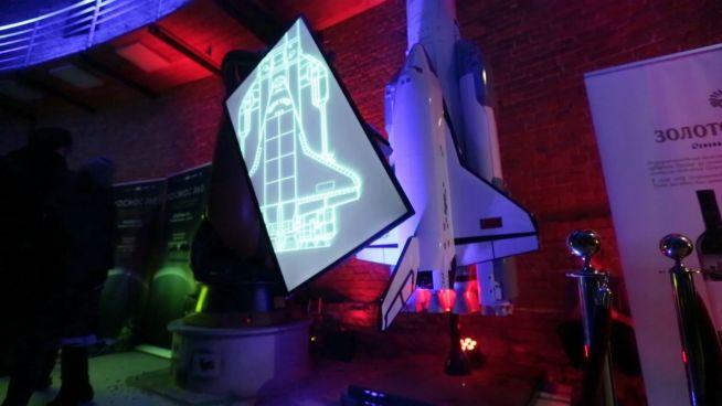 Himmelsstürmer: Kinder staunen im größten Planetarium